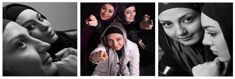 عکسهای جدید سحر قریشی ، سمانه پاکدل ،حدیث میر امینی | WWW.Bia2NazPix.MihanBlog.Com